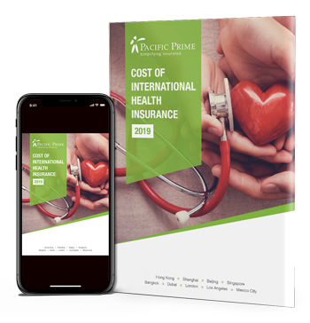 Hong Kong Maternity Insurance Guide 2019-2020